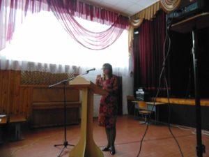 Історико-географічна конференція
