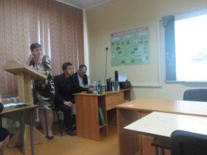 Засідання історичного товариства